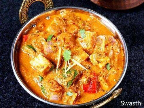 Karahi Paneer - Bombay Grill Milton
